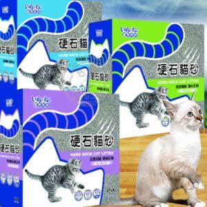 寵物物語 硬石貓砂21lb盒裝共2盒